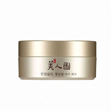 Picture of MYEONGHAN MIINDO HEAVEN GRADE GINSENG HYDROGEL EYE PATCH WITH 24 CARAT GOLD