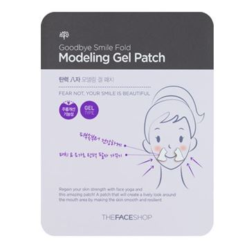 Picture of GOOD BYE SMILE FOLD MODELING GEL PATCH