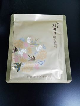 Picture of HWANSAENGGO BIRD'S NEST PEARLY BRIGHTENING GEL MASK