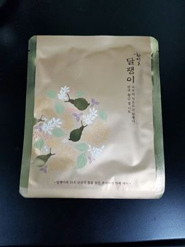 Picture of HWANSAENGGO ESCARGOT GOLDEN FIRMING GEL MASK