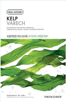 Picture of REAL NATURE MASK SHEET KELP
