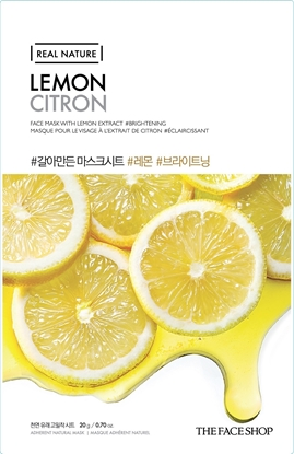 Picture of REAL NATURE MASK SHEET LEMON