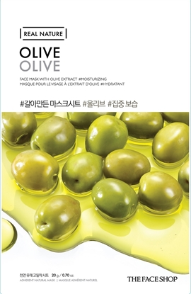 Picture of REAL NATURE MASK SHEET OLIVE